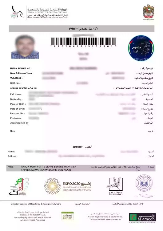 Dubai Evisa Online Application Form Apply Tourist Visa Transit Visa